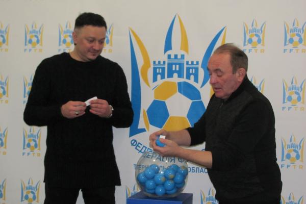 У Тернополі пройшло жеребкування міжнародного турніру «Кубок сонця-5» (Відео)