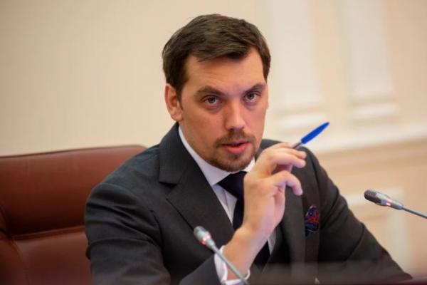 У «Слузі народу» заявили, що Гончарук написав заяву на звільнення