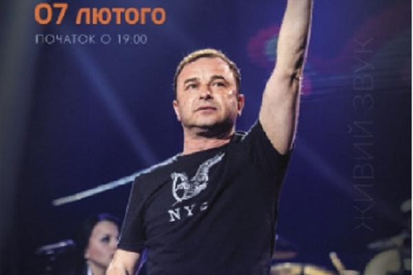 Віктор Павлік їде до Тернополя з рок-програмою «Pavlik Overdrive»