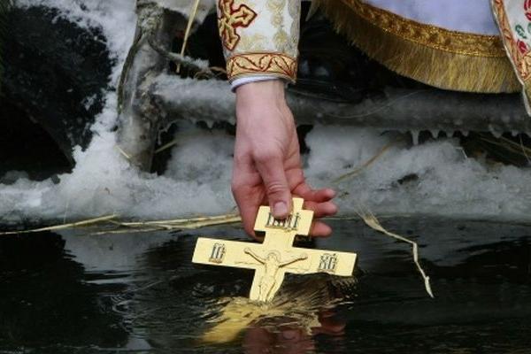 Традиції святкування Водохреща в Україні