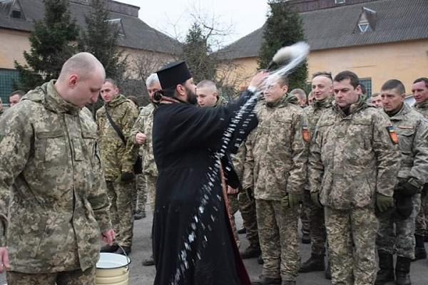 Як тернопільські артилеристи святкували Йордан