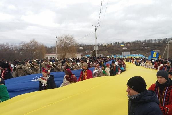 «Збруч – ріка єднання»: тернополяни відзначили День Соборності України