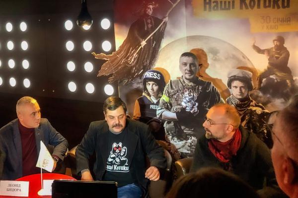 """Творці неполіткоректної комедії """"Наші котики"""" презентували фільм у Тернополі"""