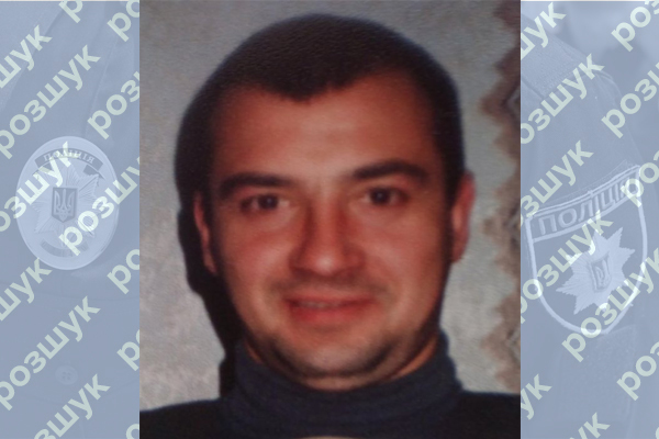 У 2014 році поїхав в Росію і зник: більше п'яти років розшукують чоловіка з Почаєва