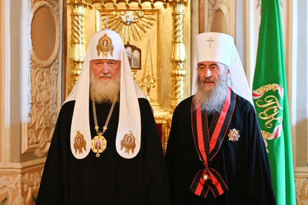Фанар позбавив титулів архієреїв Московської церкви