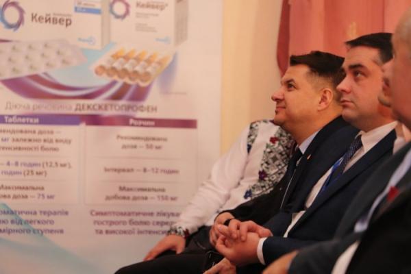 У Тернопільському національному медичному університеті пройшов Перший Галицький хірургічний форум