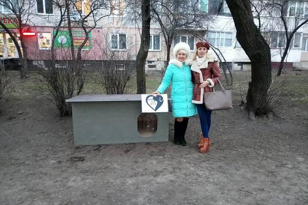 Дім для друга: У Тернополі небайдужі допомагають бездомним собакам (Фото)