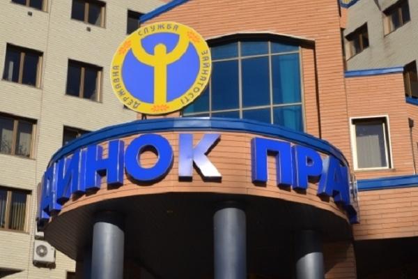 У 2019 році майже 200 демобілізованих учасників АТО знайшли роботу, відкрили власну справу за сприяння служби зайнятості Тернопільщини
