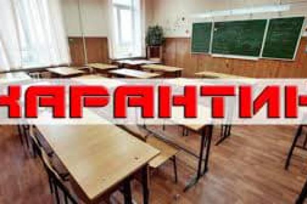 Тернопільщина: ще три школи закрили на карантин
