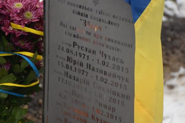 «З нагоди п'ятої річниці»:  у Тернополі вшанували п'ять загиблих військових