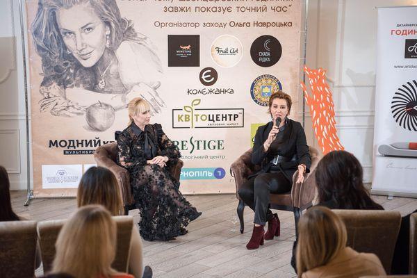 Сніжана Єгорова представила тернополянкам власну книжку на майстер-класі  «Чого хоче жінка»