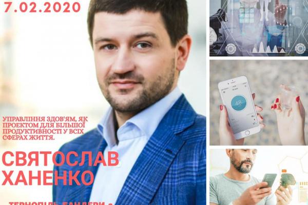 Тернополян запрошують вчитися управляти своїм здоровям на зустрічі з біохакером Святославом Ханенко
