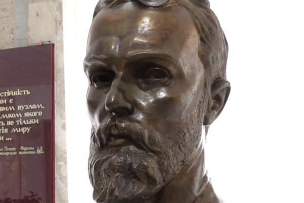 175 років з дня народження видатного вченого Івана Пулюя відзначили у Тернополі