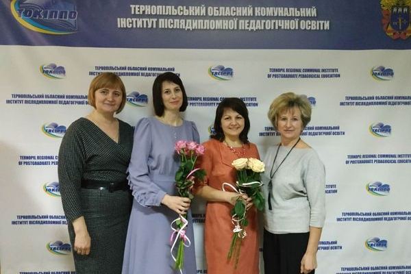 Педагоги із Шумщини увійшли до п'ятірки фіналістів Всеукраїнського конкурсу «Учитель року»