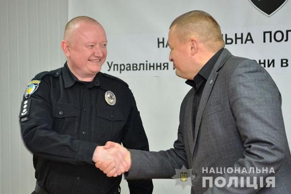 У Тернополі новий начальник охорони