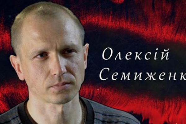 5 років тому військовий з Тернопільщини знищив два ворожих танки в українсько-російській війні