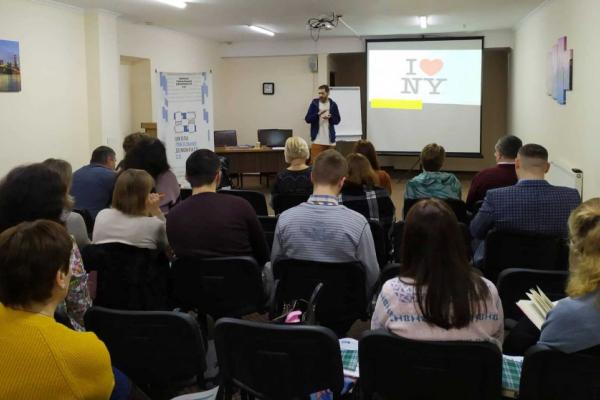 Тернопіль перетворюється на освітній центр для об'єднаних громад України
