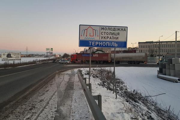 «Молодіжна столиця України»: у Тернополі встановили нові інформаційні таблички