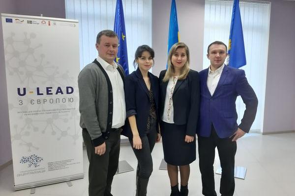 На Тернопільщині офіційно запрацював регіональний офіс Програми «U-LEAD з Європою»