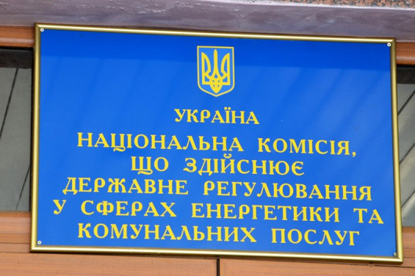 Національна комісія НКРЕКП підвищила тарифи на воду по всій Україні