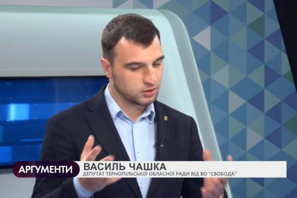 «Не хочу, щоб депутатські звернення просто поповнили склад макулатури в Києві», – свободівець Василь Чашка