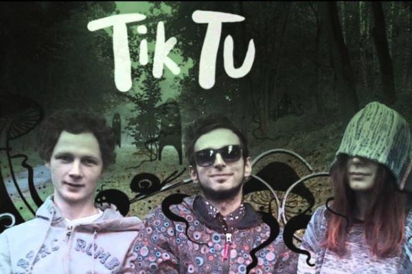 Тернопільський гурт потрапив до фіналу престижної музичної премії