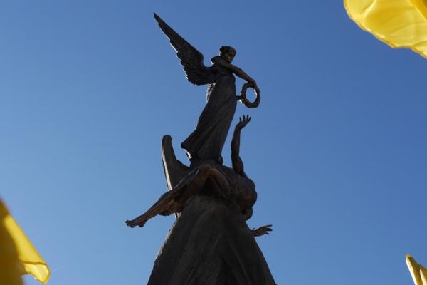 «День Героїв Небесної Сотні»: на Тернопільщині відбудеться низка меморіальних заходів