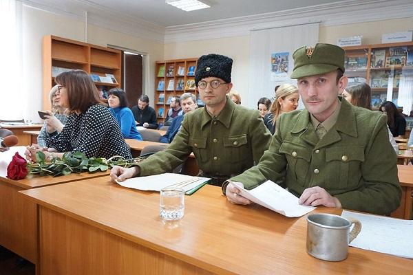 «Бандерівська скриня»: у Тернополі презентували унікальну книгу