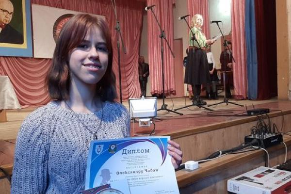 Нагороджені і відзначені за участь у «Самчуковій криниці»