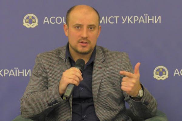 Тернопіль: АМУ запропонувала Концепцію змін до Конституції України