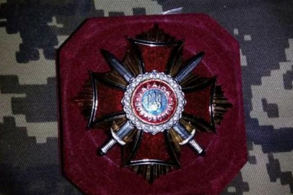 «Доброволець Тернопільщини»: відбудеться ІІІ церемонія нагородження