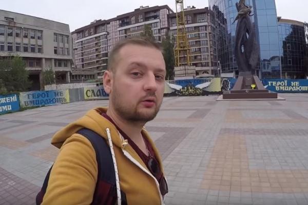 Журналіст та блогер з Росії вдруге перевірив Тернопіль