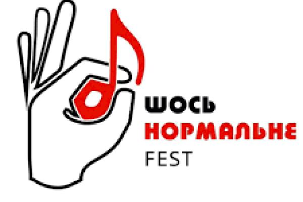 «Концертні програми на всі смаки»: у Тернополі відбудеться фестиваль камерної музики