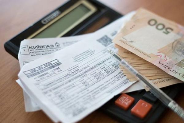 Тернополянам перерахують платіжки за комунальні послуги