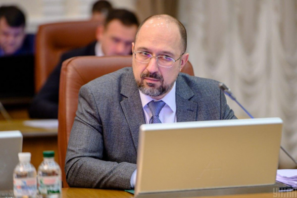 Уряд Шмигаля: Хто всі ці люди