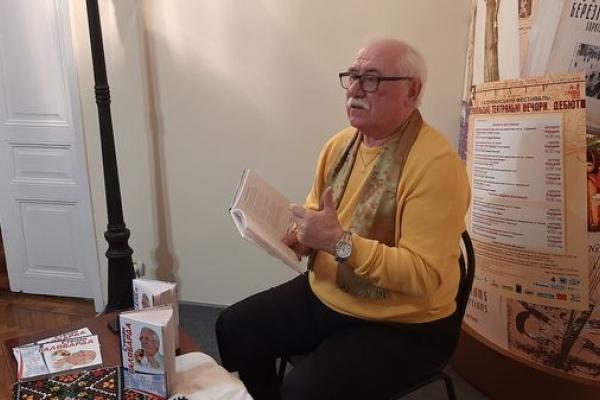 Автор «Яворини» презентував у Тернополі нову книгу