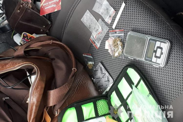 «Отримав на пошті партію наркотиків»:  у Тернополі  затримали містянина