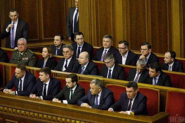 У Тернополі не підтримують склад нового уряду України