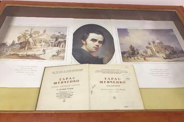 В Тернопільському держархіві відкрили виставку до 206-річчя з дня народження Тараса Шевченка