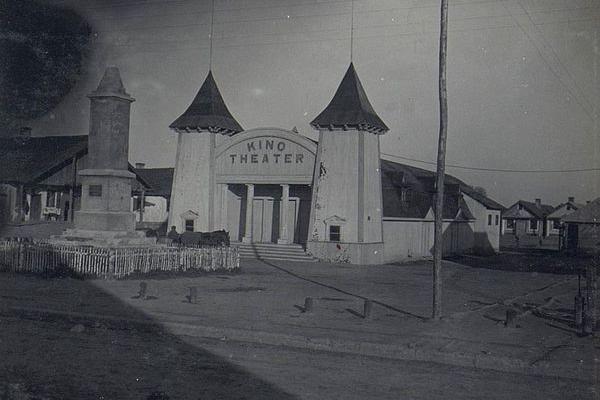Кінотеатр в Галичині 100 років тому: ретро фото