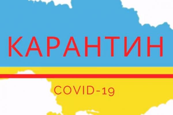 В Україні підтверджено 21 випадок COVID-19
