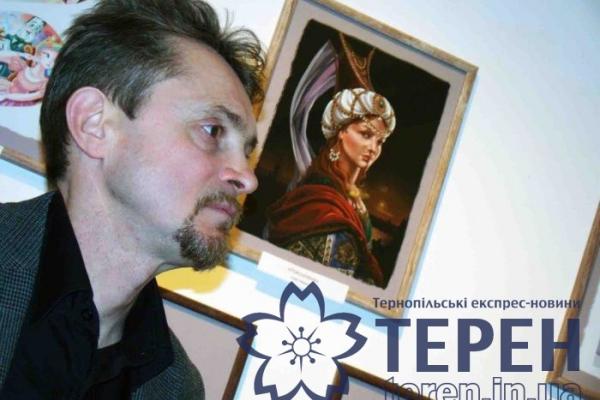 Творчість креативного митця з Тернополя презентували в обласному центрі