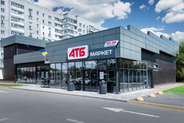 В «АТБ» заявили про подвоєння складських запасів для забезпечення безперебійних поставок товарів і продуктів до магазинів мережі