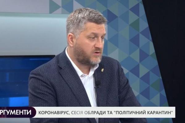 «Якщо поведінка керівника Офісу Президента Єрмака є прийнятною для Зеленського, його чекає імпічмент», – Олег Сиротюк