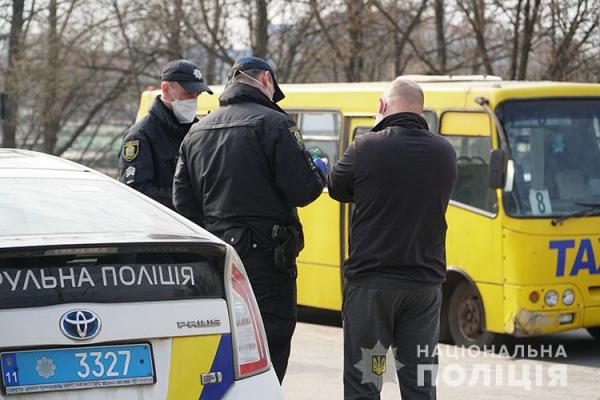 «Припиняє курсувати транспорт»: у Тернополі введено режим надзвичайної ситуації
