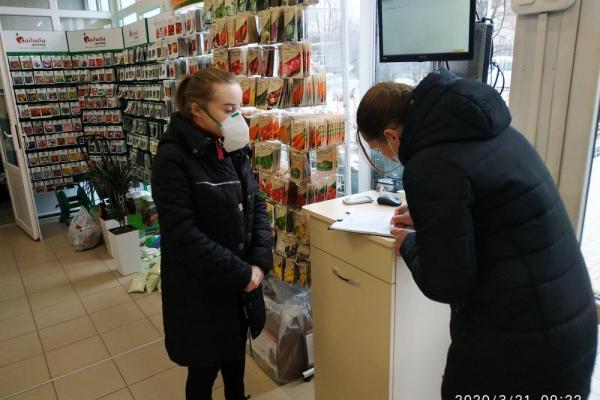 У Тернополі продовжують фіксувати випадки порушення правил карантину