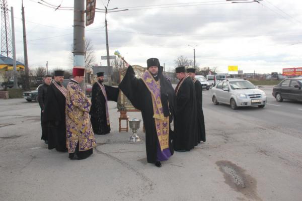 При в'їзді в область духовенство Тернопільщини читало молитви