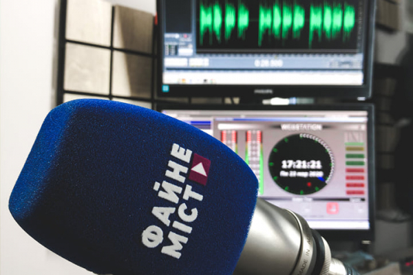 «Файне місто»: у Тернополі відкрили цілодобову радіостанцію