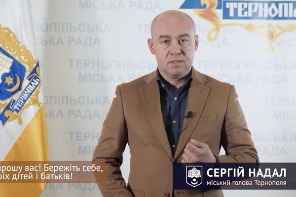Сергій Надал звернувся до українських заробітчан: «Прошу Вас ЗНОВУ допомогти своїм рідним та близьким – залишайтеся дома»