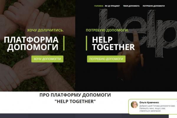 Нардеп Андрій Богданець запустив онлайн-платформу, аби допомогти вразливим до коронавірусу людям (Відео)